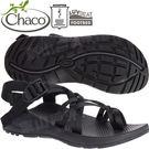 Chaco ZLW04_H405黑 女越野紓壓涼鞋-Z/Cloud X2 雙織夾腳款運動鞋/佳扣水陸兩用鞋/沙灘拖鞋