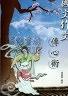 二手書R2YB2009年1月初版《學測.統測.指考 國文作文傳心術》楊國蘭 臺科