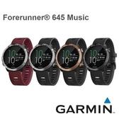 GARMIN Forerunner 645 Music GPS心率運動跑錶