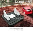 【多用型】Kt.net ST42 適用於桌上與車上防滑車架防滑墊手機支架手機架懶人架車用支架車用架硅膠