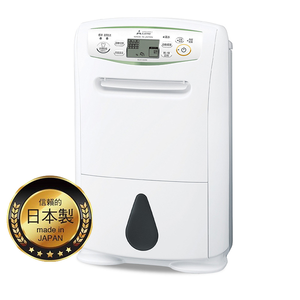 【分24期0利率】【MITSUBISHI 三菱】3C LiFe 日本製12L清淨乾衣除溼機 MJ-E120AN