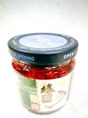 明德~緣素XO醬150公克/罐