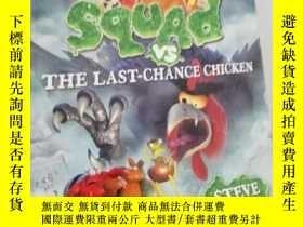 二手書博民逛書店(罕見~)Slime Squad VS the Last Cha