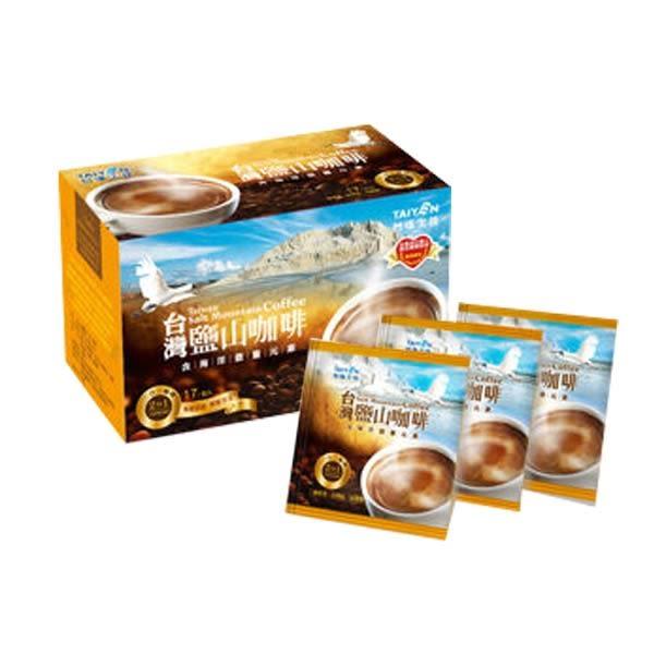 【台塩】台灣鹽山咖啡(2合1) x1盒(13g x17包)~台灣味 故鄉情 塩山咖啡 臺鹽