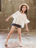 女童套裝 女童夏裝2018新款時髦短袖短褲套裝中大兒童韓版洋氣潮衣兩件套夏-大小姐韓風館