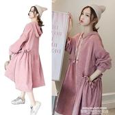 孕婦秋裝2020網紅款洋氣時尚連身裙中長款上衣衛衣女秋冬裝 萊俐亞