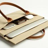 蘋果華碩戴爾筆記本14手提電腦包air12/13pro女男15.6寸時尚簡約