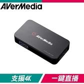 【南紡購物中心】圓剛 ER330 免電腦HDMI 直播錄影盒