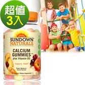 《Sundown日落恩賜》活力挺兒童軟糖(50粒/瓶)3入組(效期至2020.01.31)