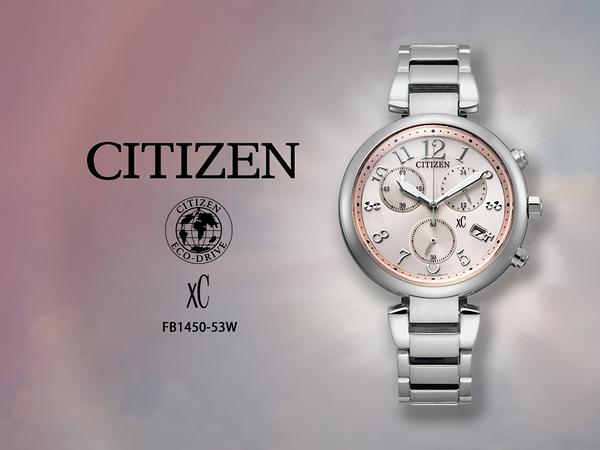 【時間道】CITIZEN 星辰 xC亞洲限定典雅光能電波腕錶/白面櫻花粉紅金鈦帶(ES9444-50B)免運費
