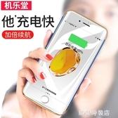 20000M蘋果7背夾充電寶7專用6P手機殼iphone7plus超薄6s電池毫安培培8ATF koko時裝店
