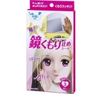 【南紡購物中心】日本 SOFT99 浴室鏡面防霧濕巾
