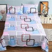 床單單件學生宿舍床單1.8米雙人床單被單單人床1.5m1.6/2.3米【限時八折】
