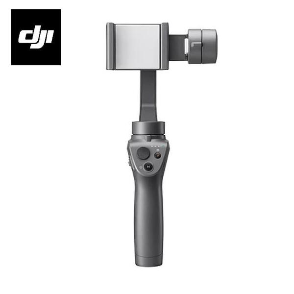 【南紡購物中心】【DJI】Osmo Mobile 2手機雲台