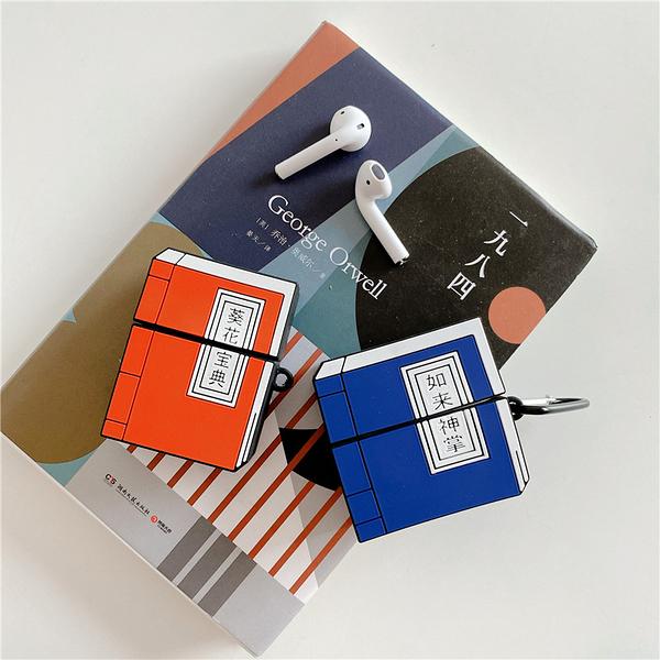 Airpods Pro 專用 1/2代 台灣發貨 [ 如來神掌 葵花寶典 ] 藍芽耳機保護套 蘋果無線耳機保護