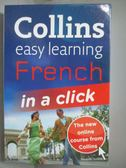 【書寶二手書T4/語言學習_ISX】Collins Easy Learning French in a Click_So