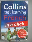 【書寶二手書T6/語言學習_ISX】Collins Easy Learning French in a Click_So