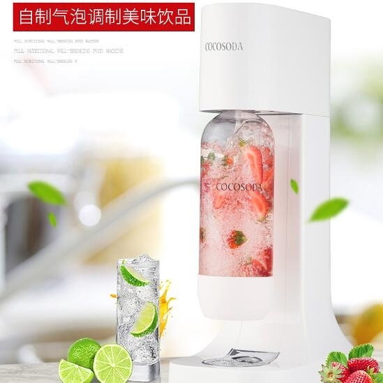 【快出】COCOSODA氣泡水機蘇打水機家用汽水飲料碳酸自製氣泡機奶茶店商用YYJ