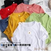 寬鬆短袖T恤女可愛印花百搭上衣寬鬆學生圓領ins潮流 扣子小铺
