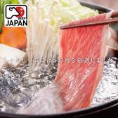 【任選免運】日本A5純種黑毛和牛凝脂霜降火鍋肉片1盒組(200公克/1盒)