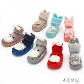 嬰兒學步鞋襪 0-6-12個月秋冬季加厚防滑兒童地板襪 BQ1082『小美日記』