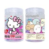 Hello Kitty/角落小伙伴 愛心/馬卡龍 洗衣膠囊(28入/罐裝) 款式可選【小三美日】三麗鷗授權