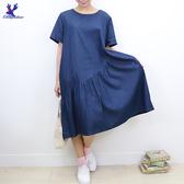 【春夏新品】American Bluedeer - 剪接牛仔洋裝