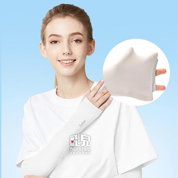 【妃凡】防曬袖套 指套款 抗UV運動袖套 運動袖套 運動臂套 涼感袖套 機能袖套 防曬袖套 256