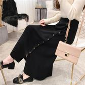 針織半身裙寬鬆側開叉女秋冬季新款百搭高腰裙 FR3676『夢幻家居』