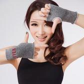618好康鉅惠 夏季護手腕空調房保暖薄款護腕護手套