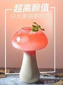 蘑菇杯玻璃杯雞尾酒杯創意個性ktv酒吧專用網紅果汁飲料飲品 【快速出貨】