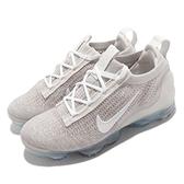 Nike Wmns Air Vapormax 2021 FK 氣墊 灰白 慢跑鞋 女鞋【ACS】 DH4088-001