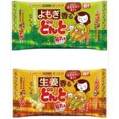【KINCHO】日本金鳥 生理期必備 腹部專用溫熱貼(生薑/艾草8枚入)*6包