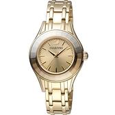 SWAROVSKI 施華洛世奇 Alegria奢華高雅時尚腕錶 5188840