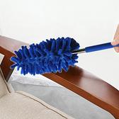可伸縮除塵撢 車用 超細纖維 撢子 清潔 窗溝 大掃除 洗車拖 不掉毛屑 拖把(可拆款)【N285】慢思行