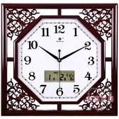 滿元秒殺85折 中國風掛鐘客廳方形復古創意新中式家用電子石英鐘表日歷時鐘掛表