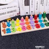 幼兒童玩具1數字2木質拼圖3歲半4開發5寶寶6男女孩啟蒙益智力早教  凱斯盾數位3c