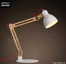 INPHIC- 北歐簡約可調節個性時尚臥室書房客廳辦公室木質創意檯燈_S197C