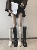 長靴女過膝新款秋季時尚ins百搭粗跟前系帶機車高筒騎士靴潮   蘑菇街小屋