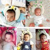 寶寶定型枕新生兒0-6個月糾正防偏頭兒童枕頭嬰兒0-1-3歲矯正頭型 自由角落