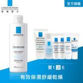 理膚寶水多容安舒緩保濕化妝水400ml 加量組 保濕舒緩