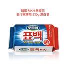 韓國 MKH 無瓊花 去污家事皂 230g 漂白皂【小紅帽美妝】