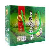 佳芳茶園 有機冷泡綠茶(茶葉) 300g/包