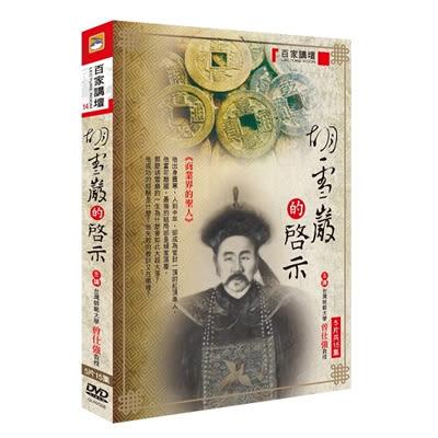 百家講壇(14)胡雪巖的啟示DVD (全15集/5片裝)