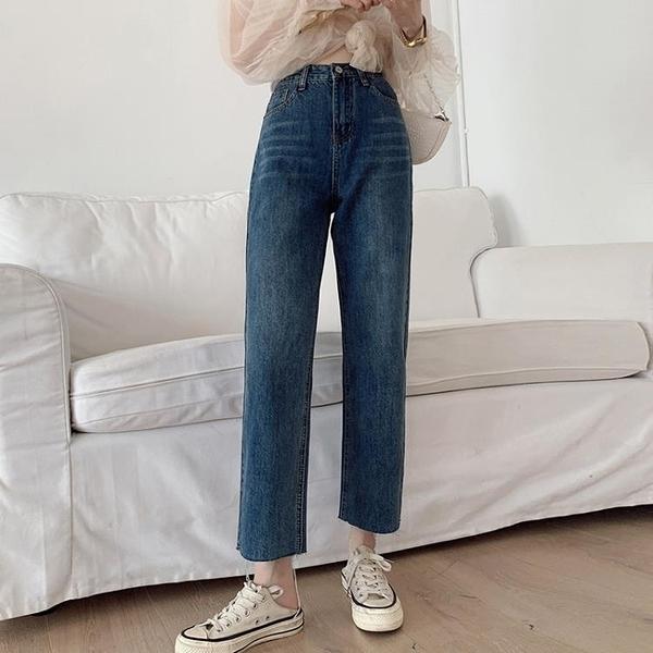 2021新品促銷 特惠限購 藍色高腰牛仔褲女秋季新款直筒寬松長褲顯高顯瘦煙管老爹褲子