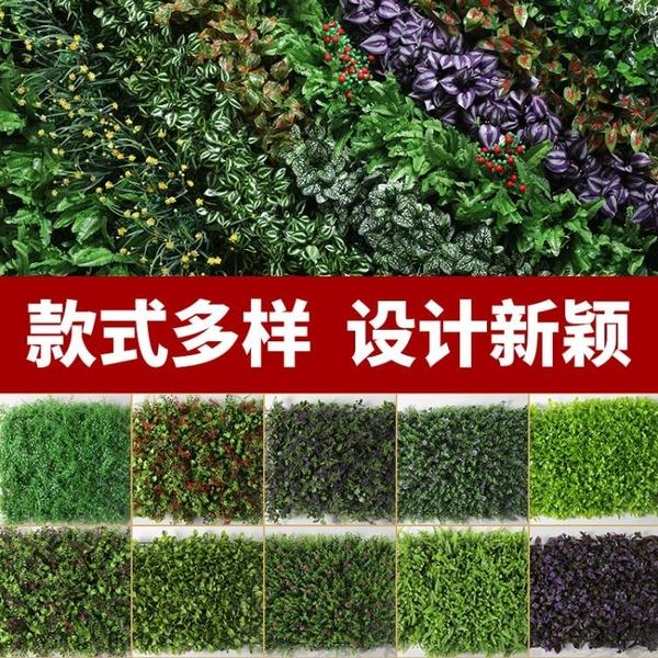 綠植墻仿真植物墻