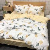 床單四件套  ins北歐簡約波點床單套裝學生單人宿舍家用被套床上用品 KB9151【野之旅】