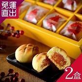 《紅豆食府SH》 菠蘿土鳳梨酥(8入)x2盒 (附提袋)【免運直出】