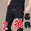 冰絲褲男士夏季薄款寬鬆韓版潮流超薄運動速干空調休閒長褲男褲子 夏季狂歡