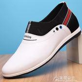 夏季男士新款男鞋真皮運動休閒鞋韓版隱形內增高6cm鏤空透氣花間公主
